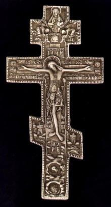 cruce-ortodoxa-e1284441618956