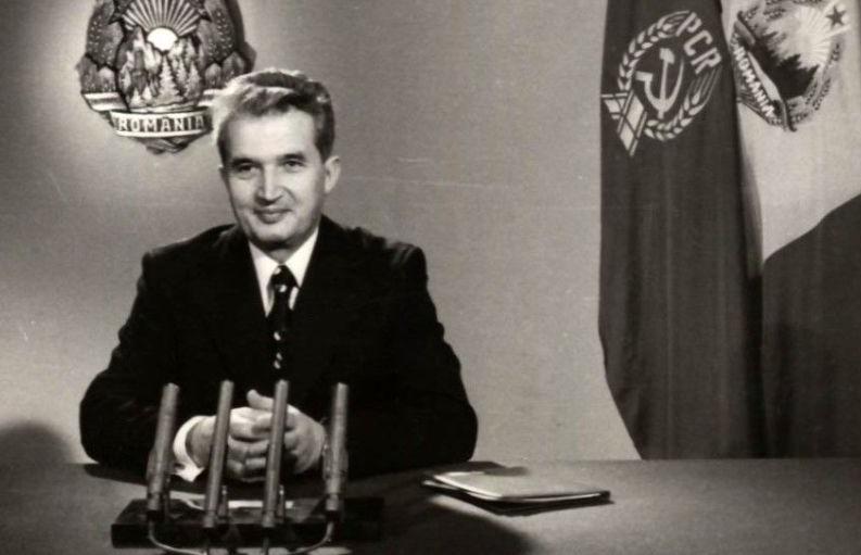 Nicolae Ceausescu 02.jpg